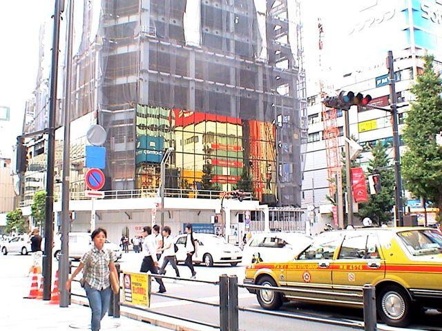 photo tokyo busy street