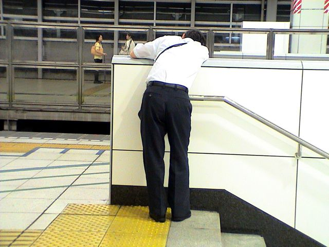 photo tokyo tired office worker