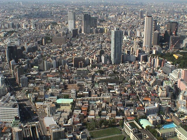 photo tokyo 54th floor view 1